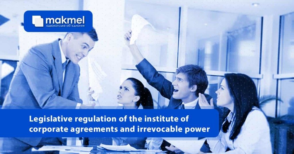 Legislative regulation of the institute of corporate agreements and irrevocable power of attorney