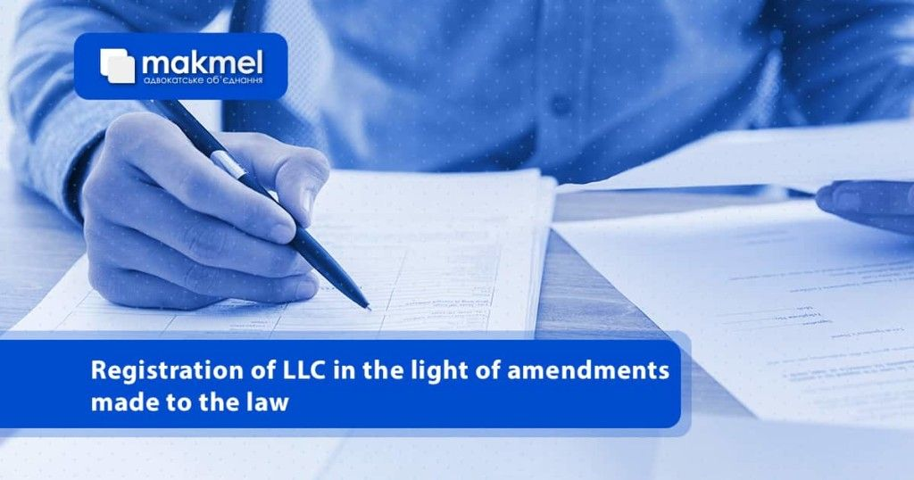 Registration of LLC in the light of amendments made to the law
